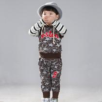 【天天特价】2013秋季新款童装 儿童迷彩长袖男童套装 棉质三件套 价格:29.87