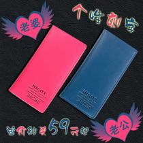 2013新款真皮女式男士长款钱夹三折多卡位日韩版刻字情侣钱包包邮 价格:59.00