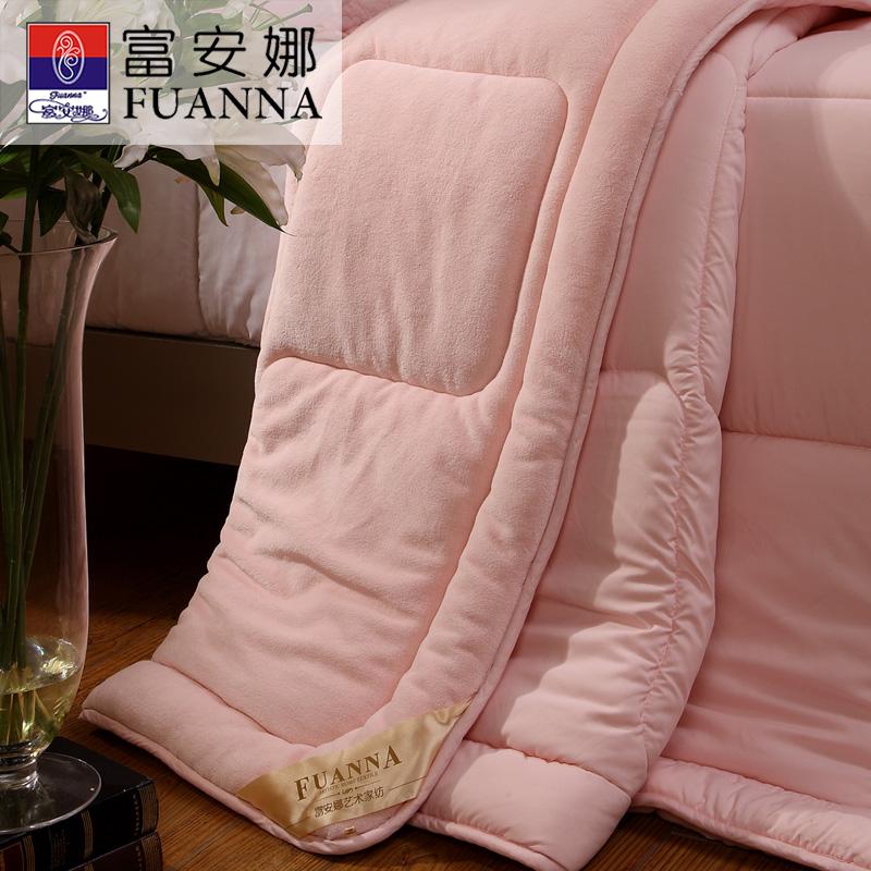 富安娜家纺正品 床上用品被子特价冬被/纤维 保暖厚被 暖绒舒睡被 价格:531.00