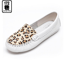172巷 大码女鞋40-43 牛皮真皮豹纹平底单鞋豆豆鞋 大号45码女鞋 价格:138.00