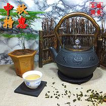 日本南部铸铁壶 生铁壶 老铁壶朱雀玄武茶壶1.2L 烧水壶双胆可选 价格:228.00