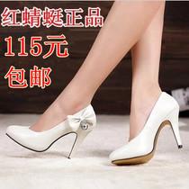 红蜻蜓正品2013秋季新款女鞋真皮高跟细跟水钻时尚韩版女单鞋特价 价格:115.00