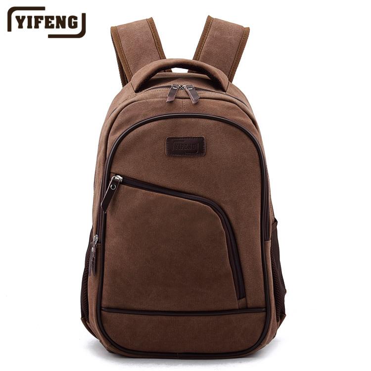 逸枫帆布包 男双肩包运动包学生书包电脑包旅行背包 韩版男女包包 价格:78.00