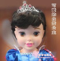 迪士尼Disney公主娃娃造型 过家家玩具 白雪公主/灰姑娘/贝儿公主 价格:98.00