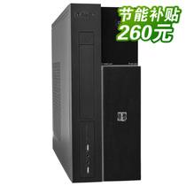 清华同方台式电脑主机T600P台式机整机cpu四核2g独立显卡4g内存条 价格:2499.00