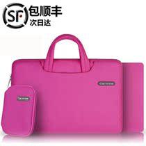 卡提诺 笔记本电脑包 女士 14寸联想华硕索尼11 13寸男手提内胆包 价格:95.00
