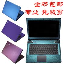 华硕K43/S400/A43/X43/A42笔记本专用外壳贴膜全包型 免裁剪贴纸 价格:5.90