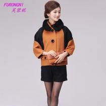 羊绒大衣毛呢外套芙蓉妮2013冬装新款女装蝙蝠袖宽松狐狸毛领短 价格:664.05