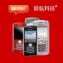 二手黑莓 8110 学生智能手机 直板 GPS 摄像头 上网备用 便宜热卖 价格:75.00