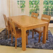 全实木长方形餐桌 橡胶木餐台 现代中式饭桌 价格:880.00