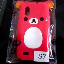 联想S7 步步高S7 VIVO S7迷你轻松熊七彩硅胶手机套厂家特价批发 价格:3.50