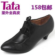 他他2013秋季新款真皮中跟高跟鞋深口鞋及�靴皮鞋黑色单鞋女鞋子 价格:158.00