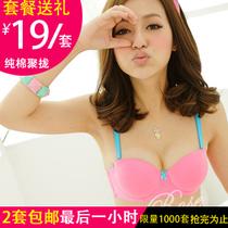 2套包邮日系纯棉少女夏季全棉文胸套装可爱聚拢小胸薄款糖果内衣 价格:19.00