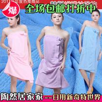 正品可爱公主蝴蝶结浴袍 女式柔软短款可穿浴巾 全棉百变浴衣毛巾 价格:23.66