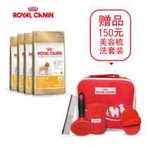 法国皇家贵宾泰迪成犬专用粮 PD30/3KG+30/0.5KG *3+美容梳洗套装 价格:298.00