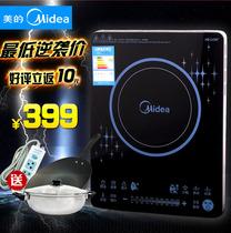 Midea/美的 WT2105超薄触摸屏电磁炉 送炒锅汤锅 特价部分包邮 价格:399.00