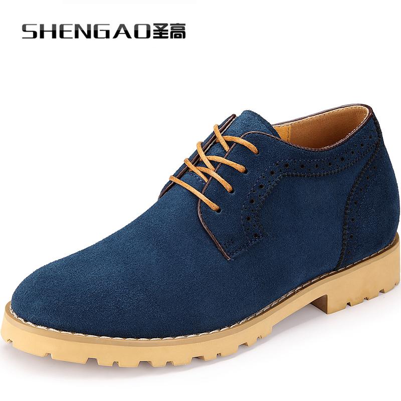 圣高男式真皮增高鞋隐形内增高男鞋英伦反绒皮鞋潮流百搭休闲男鞋 价格:168.00