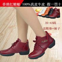 包邮香港红蜻蜓舞鞋真皮爵士舞蹈鞋广场舞鞋牛皮软底平跟系带大码 价格:138.00