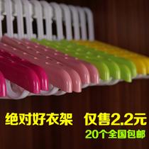 可伸缩宽肩晾衣架 加厚塑料衣架 防风防滑魔术衣架 服装店衣架 价格:1.40