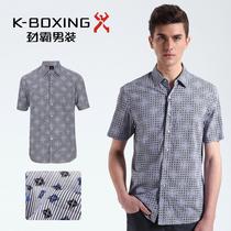 劲霸男装 男式装 正品夏季 印花条纹格纹 休闲衬衫 男 CDCI2010 价格:219.00