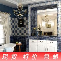 塞尚印象 正品 仿古砖 瓷砖 诺贝尔 厨卫 CJ15700 CJ15704 地中海 价格:6.20