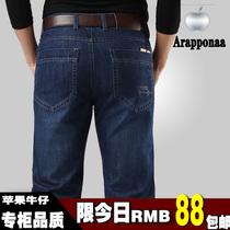 秋冬苹果牛仔裤男正品新款 男装中年高腰直筒男式牛仔长裤男包邮 价格:88.00