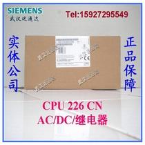 西门子PLC全新原装S7-200CN CPU226CN继电器6ES72162BD230XB8包邮 价格:1770.00