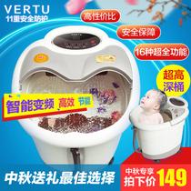 VERTU高端足浴盆 全自动洗脚盆 电动按摩恒温加热泡脚深桶足浴器 价格:299.00
