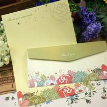 花之语绿色感谢款/红色祝福款 商务信封信纸套装 感谢信 价格:4.80