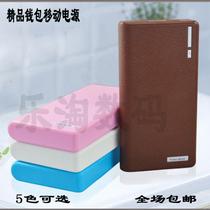 移动电源 钱包式50000毫安通用型手机充电宝三星 苹果正品包邮 价格:88.20
