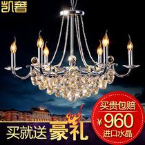 凯奢埃及进口Asfour水晶灯餐厅水晶吊灯欧式现代客厅水晶灯8019 价格:960.00