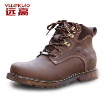 远高真皮鞋子男士隐形内增高鞋男式休闲�仍龈吣行�大头皮鞋马丁鞋 价格:179.00