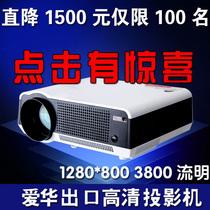 5折家用投影机高清1080p 家用投影仪 LED投影 3D投影机USB带电视 价格:1260.00