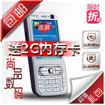 Nokia/诺基亚 N73 全新正品行货 音乐智能机 320万像素 包邮+送礼 价格:95.00