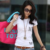 自由婷 2013夏装新款韩版女装大码修身体恤圆领女式打底衫短袖T恤 价格:39.00
