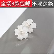 八款包邮E2106日韩国耳钉饰品佩戴爱心五叶花镶钻 耳钉 耳饰 价格:1.42