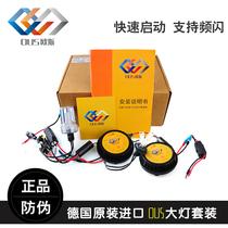 马自达福美来 CX-5 CX-7 睿翼 星骋 专用一体化氙气大灯 OUS正品 价格:440.00