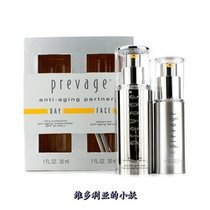 Personal Care - Prevage - Anti-Aging Partners Set: Day Ultra 价格:1489.00