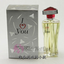 I LOVE YOU by Molyneux 1.7 PERFUME SPRAY WOMEN EDP NIB 价格:495.00