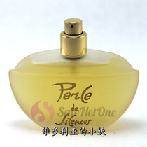 Perle De Silences By Jacomo 3.3 / 3.4 Pdt Sp Women  Tester 价格:811.80