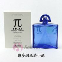 Pi Neo Givenchy Tropical Paradise Limited Edition 3.4 oz (10 价格:759.00