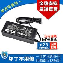 【特惠价】宏基gateway NV系列19V 3.42A 65W笔记本电源充电器线 价格:23.00