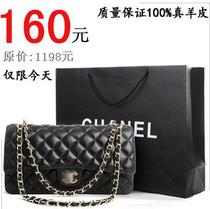 小香风羊皮菱格链条包单肩斜跨小包包 2013新款潮女包 欧美真皮 价格:160.00