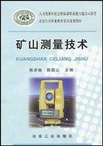 全新正版《矿山测量技术 》功夫鱼 价格:38.30