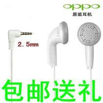 OPPOA203 A201OPPOA103 A127 OPPOT15 A105KOPPOA109A125原装耳机 价格:21.00