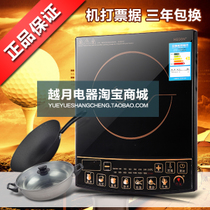 Midea/美的 SK2105美的电磁炉正品 机打票据 三年包换三年质保 价格:105.00