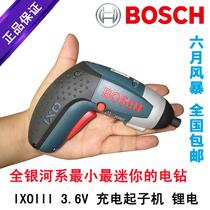 正品博世电动工具IXO3.6V锂电充电钻世界最小迷你螺丝刀起子机 价格:287.00
