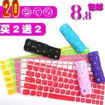 联想LENOVO V480 Y480 Y400 Z475 G485 G480 M490 M495键盘保护膜 价格:8.80