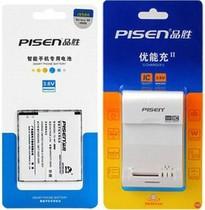 品胜手机电池 夏普EA-BL19 SH800M大容量可充电电池 商务电池特价 价格:34.00