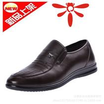 正品红蜻蜓新款真皮秋冬商务正装男士皮鞋低帮休闲男鞋子英伦圆头 价格:238.00